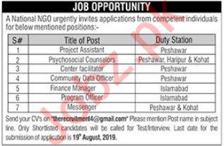 National NGO Jobs in Peshawar