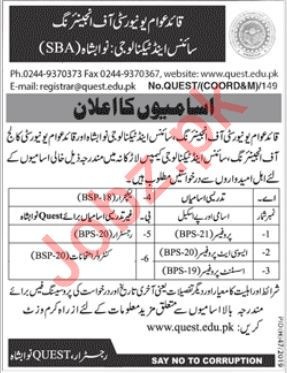 Quaid-e-Awam University Teaching & Non Teaching Jobs 2019