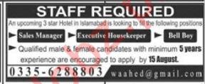 Sales Manager Executive Housekeeper Jobs in Rawalpindi