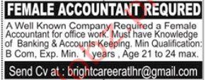 Multinational Company Female Accountant Jobs