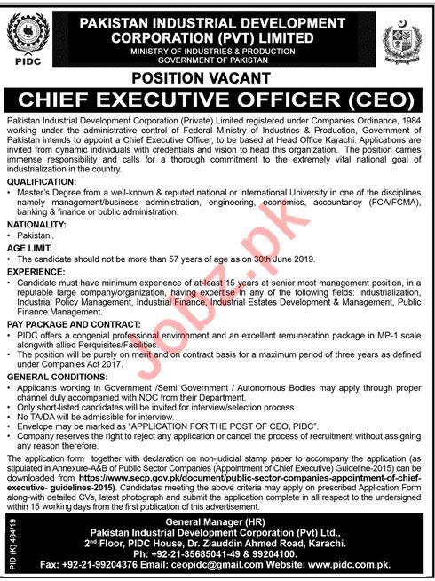 Pakistan Industrial Development Corporate PIDC Job 2019