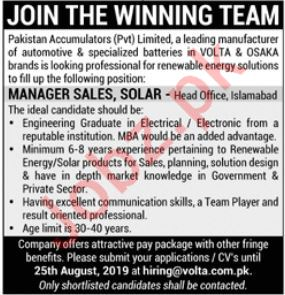 Sales Manager Job in Islamabad