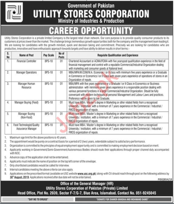 Utility Stores Corporation Islamabad Jobs 2019