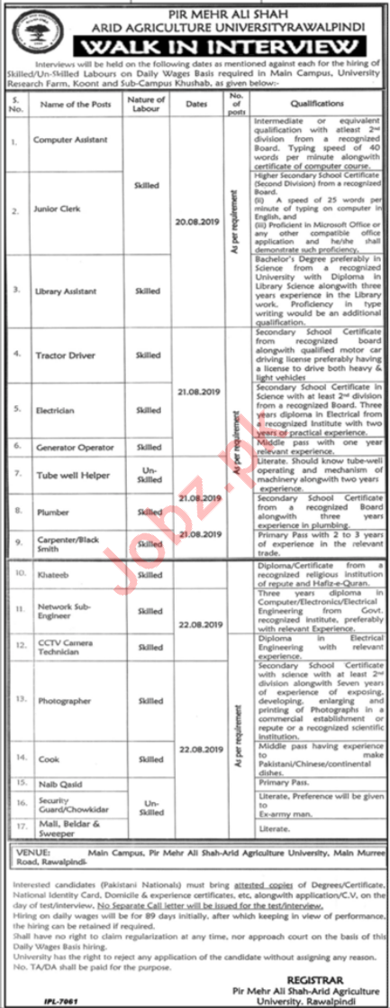 PMAS Arid Agriculture University Rawalpindi Jobs Interview