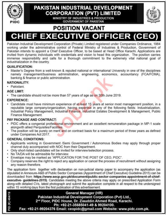 Pakistan Industrial Development Corporation PVT LTD Jobs 2019 Job