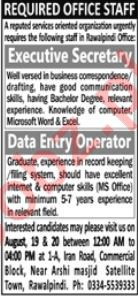 Data Entry Operator Executive Secretary Jobs in Rawalpindi