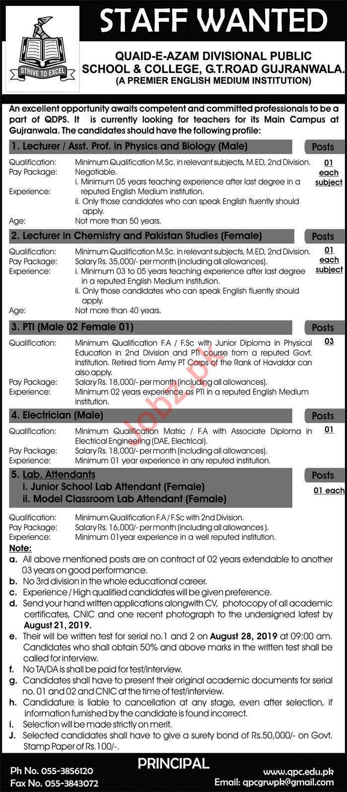 Quaid e Azam Division Public School & College Jobs 2019 Job