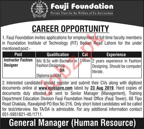 Foundation Institute of Technology Job in Lahore