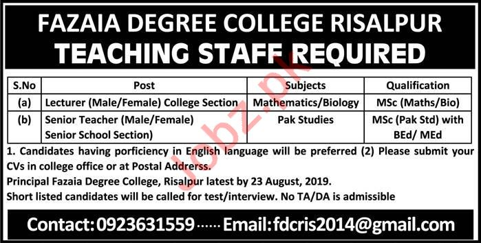Fazaia Degree College Risalpur Teaching Staff Jobs 2019