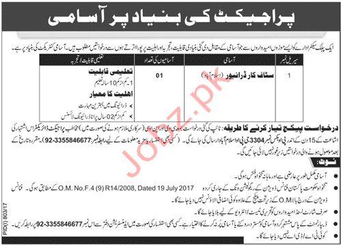 Public Sector Organization Driver Jobs