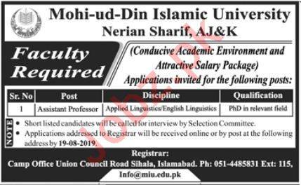Mohi ud Din Islamic University Jobs 2019