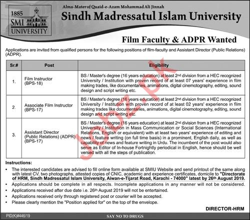 Sindh Madressatul Islam University SMIU Jobs 2019
