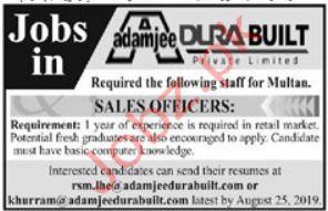 Adam Jee Dura Built Pvt Limited Jobs