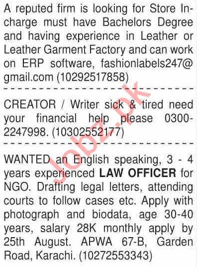 Dawn Sunday Classified Ads 11th Aug 2019 General Staff