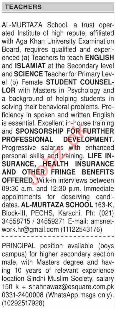Dawn Sunday Classified Ads 11th Aug 2019 for Teaching