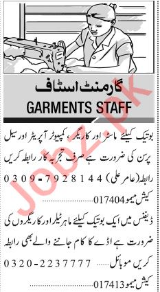 Jang Sunday Classified Ads 11th Aug 2019 Garments Staff