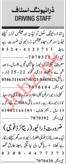 Jang Sunday Classified Ads 11th Aug 2019 for Driving Staff