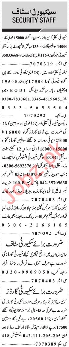 Jang Sunday Classified Ads 11th Aug 2019 for Security Staff