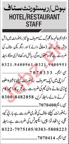 Jang Sunday Classified Ads 11th Aug 2019 for Hotel Staff