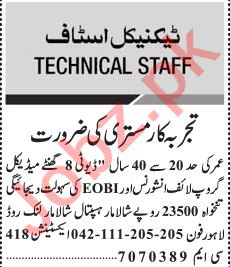 Jang Sunday Classified Ads 11th Aug 2019 for Technical Staff