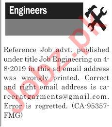 The News Sunday Classified Ads 11th Aug 2019 Engineers