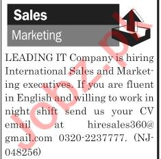 The News Sunday Classified Ads 11th Aug 2019 for Sales