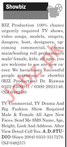 The News Sunday Classified Ads 11th Aug 2019 for Showbiz