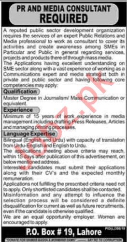 P O Box No 19 Lahore Jobs 2019 for Media Consultant