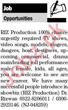 Singers & Models Jobs 2019 in Karachi