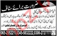 Al Yasir Traders Construction Company Marketing Jobs