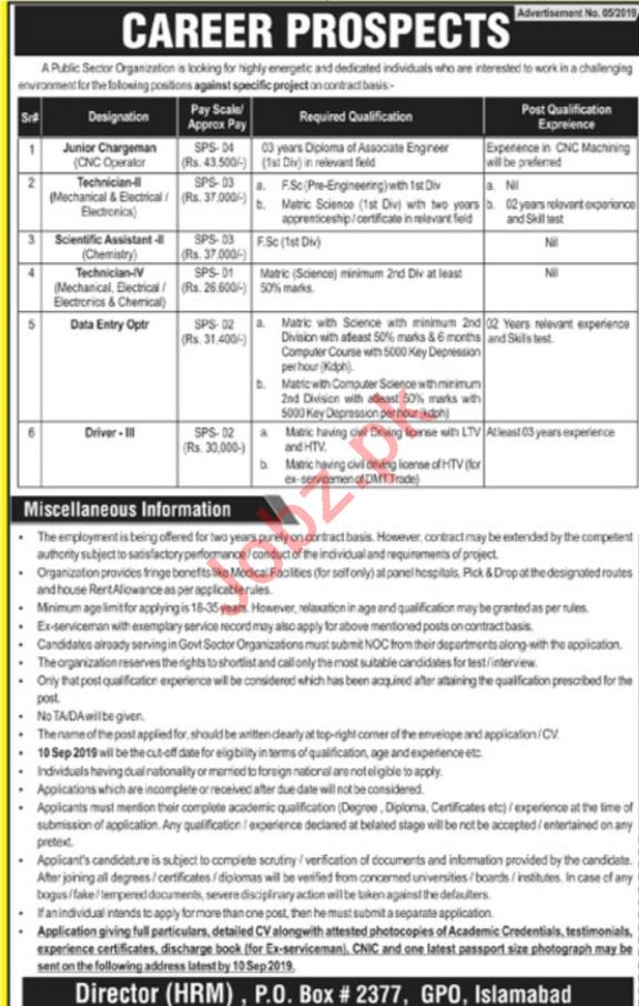 National Engineering & Scientific Commission NESCOM Jobs