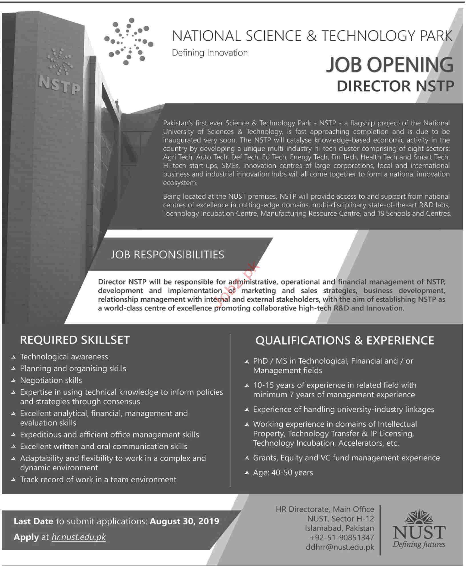 NUST National Science & Technology Park Jobs