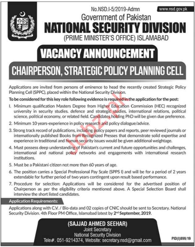 National Security Division Job For Chairperson