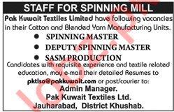 Pak Kuwait Textiles Limited Jobs 2019 in Khushab