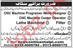 Plastic Industry Technical & Sales Staff Jobs 2019