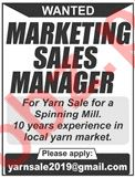 Marketing Sales Manager Job 2019 in Lahore