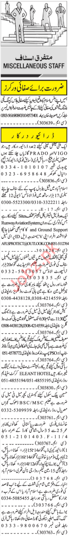 Daily Jang Newspaper Classified Ads In Islamabad 2019 Job