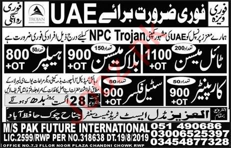 Tile Meson Block Meson Carpenter Jobs in Dubai