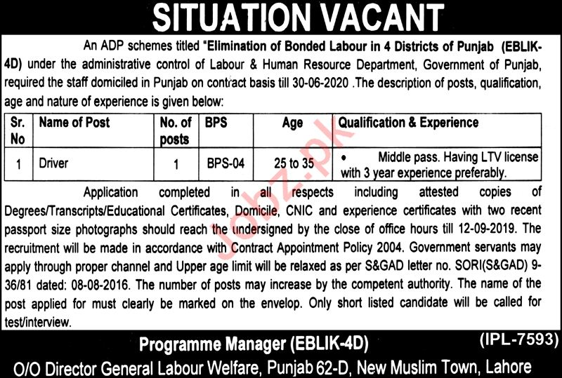 Labor & Human Resource Department Job For Driver
