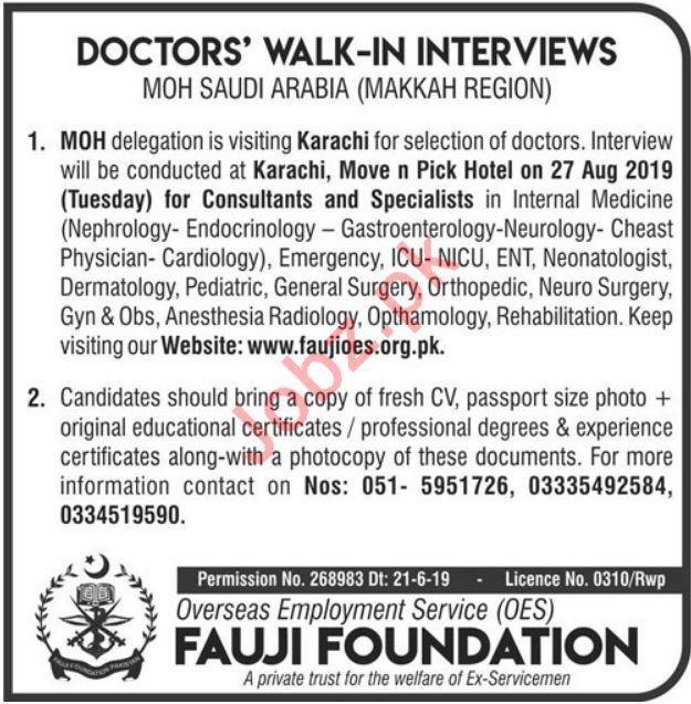 Fauji Foundation OES MOH Makkah Region Jobs 2019 Job
