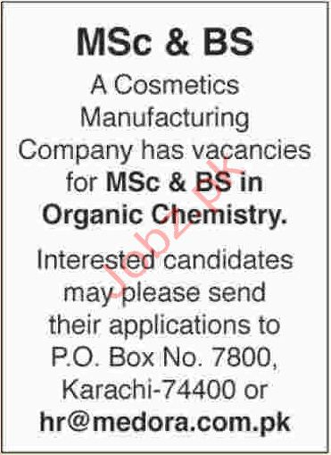 Cosmetics Manufacturing Company Jobs