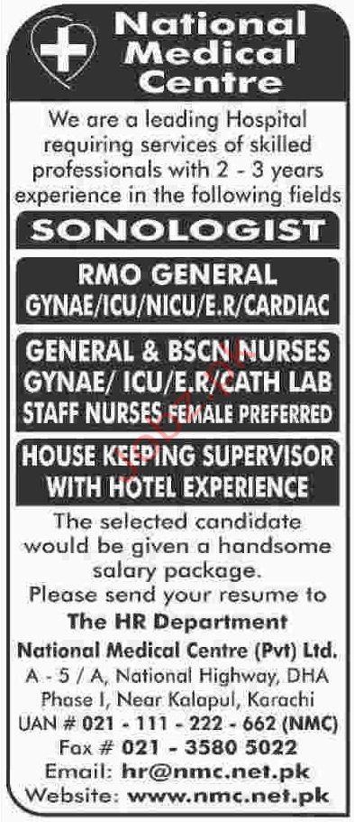 National Medical Centre Karachi Jobs 2019