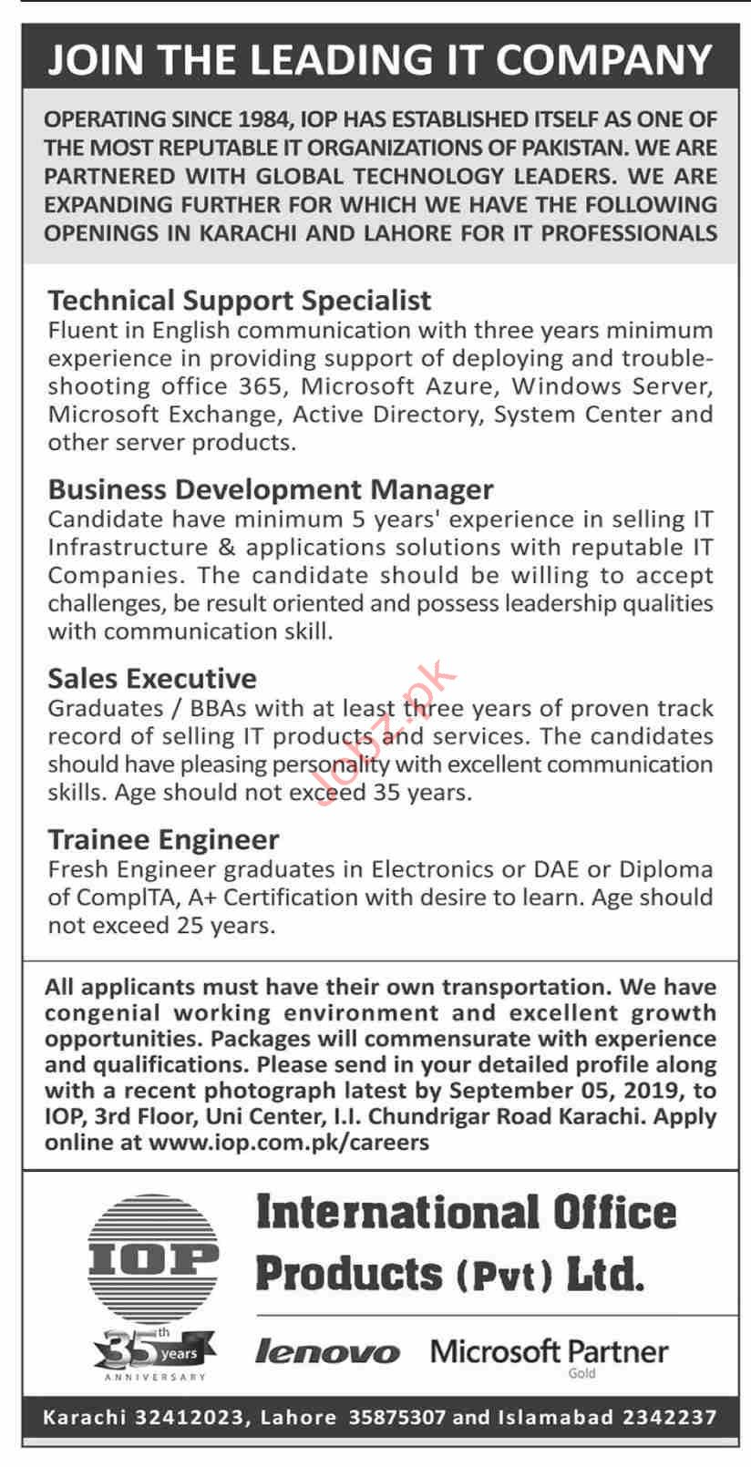 International Office Products Pvt Limited Jobs