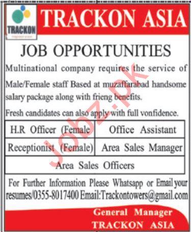 Trackon Asia Multinational Company Jobs For Muzaffarabad AJK