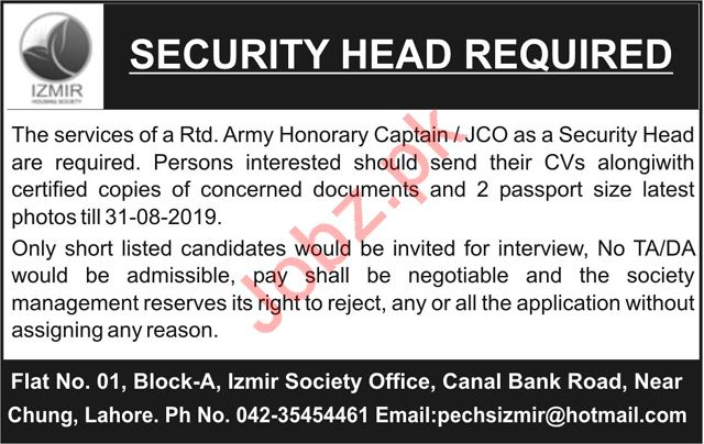 Security Head Job 2019 in Lahore 2019 Job Advertisement Pakistan