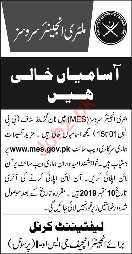 Military Engineer Services Lahore Jobs 2019