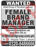 Brand Manager Job 2019 in Lahore