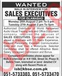 KBS Enterprises Islamabad Jobs for Sales Executive