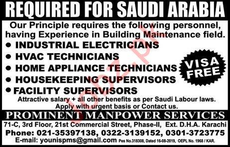 Industrial Electrician HVAC Technician Jobs in Saudi Arabia