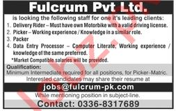Fulcrum Jobs for Delivery Rider & Data Entry Processor